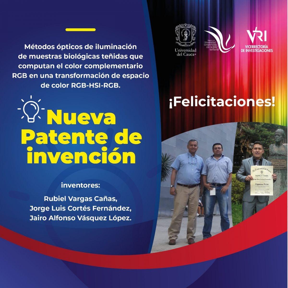 Unicauca obtiene patente de invención por nuevo método de iluminación inteligente